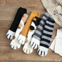 1 par de calcetines de felpa de lana de Coral harajuku, calcetines de tubo para mujer y niña, calcetines de invierno de gato, calcetines gruesos cálidos para dormir en el suelo