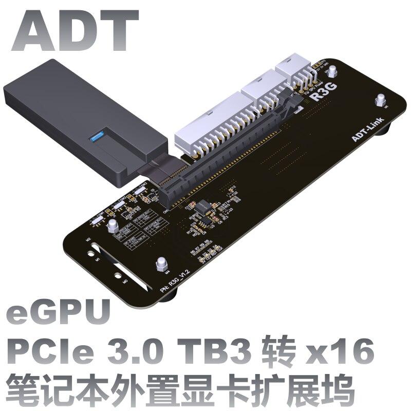 ADT-رابط R43SG-TB3 بكيي x16 PCI-e x16 إلى TB3 تمديد كابل PCI-اكسبرس كابلات eGPU محول لأجهزة الكمبيوتر المحمول