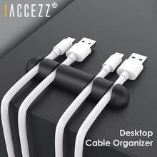 ! ACCEZZ 4 ثقوب USB منظم الكابلات اللفاف إدارة مقاطع مكتب هاتف مكتبي سماعة حامل لوحة مفاتيح وماوس سلك الحبل اللفاف