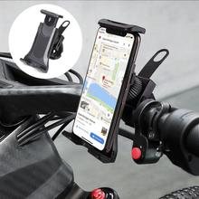 Adjustable Bicycle Mobile Phone Bracket Sports Fitness Riding Mobile Phone Bracket Bicycle Accessories