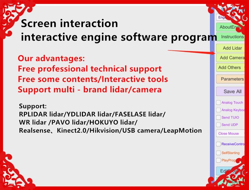 Lidar-كاميرا عرض الحائط بالأشعة تحت الحمراء ، شاشة عرض أرضية الجدار التفاعلي ، برنامج محرك تفاعلي ، دعم متعدد العلامات التجارية ، lidar