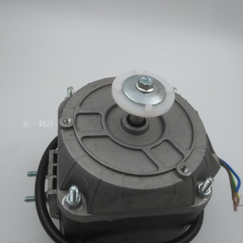 WEIGUANU هانغتشو مايكرو ضوء محرك مظلل القطب YZF 34-45 120 واط/34 واط جهاز تكوين الثلج/محرك التبريد