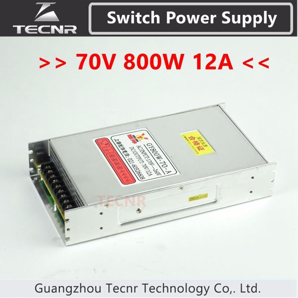 GUANYANG cnc router 70V 800W 12A schalter netzteil transformator für cnc gravur maschine GY800W-70-A
