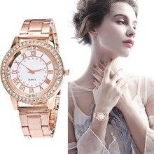 Top Women Quartz Luxury Diamond Watches Stainless Steel Belt Gold Round Dial Rhinestone Wristwatch B