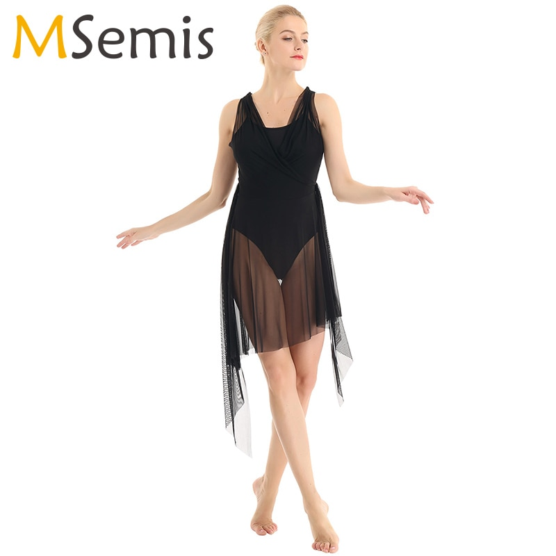 Женское ассиметричное балетное платье свёртная безрукавка спереди и сзади трико