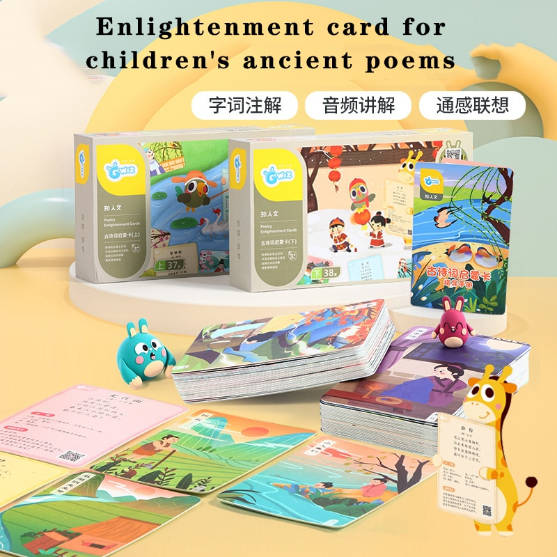 Children Early Education Literacy Card Primary School Student Enlightenment Puzzle Reading Toys Picture Knowledge Education Book