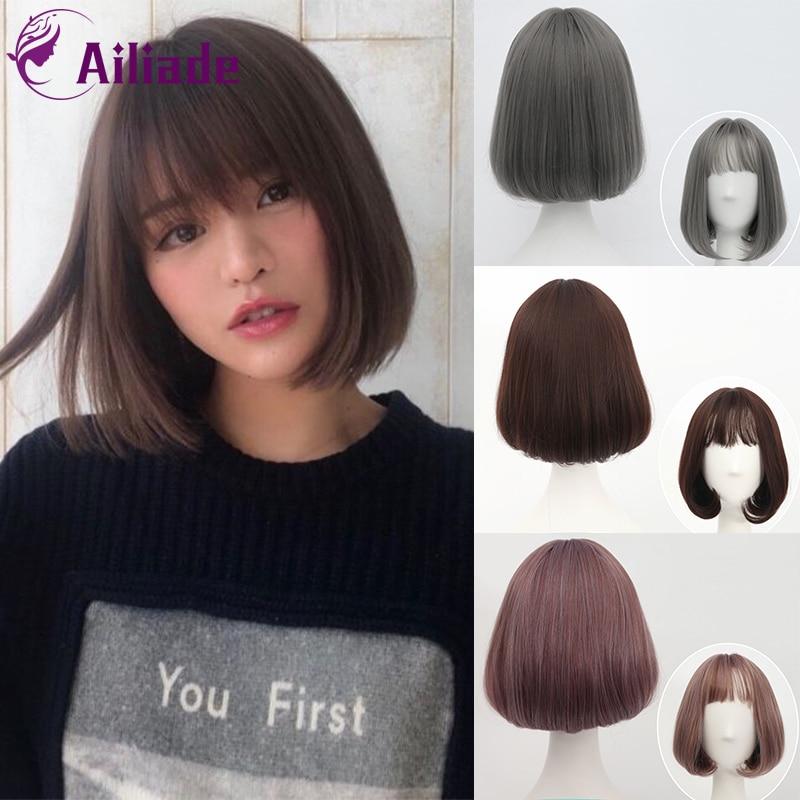 AILIADE corto sintético Bob pelucas para mujeres Natural mullido pelo coreano aire flequillo diario peluca marrón mimbre de Grey peluca