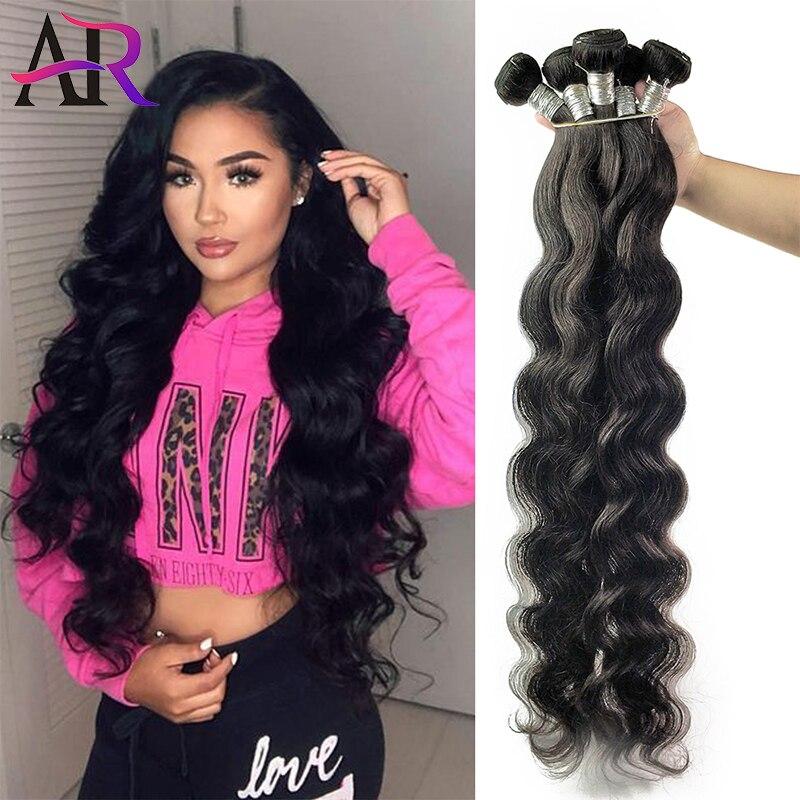 A&R Brazilian Body Wave Hair Bundles 100% Remy Human Hair Extensions Natural Color Double Weft 3 Bun