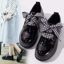 Zapatos pequeños de charol para mujer con plataforma de encaje oxford TELA ESCOCESA brogue alpargatas de tacón plano mocasines cómodos las mujeres