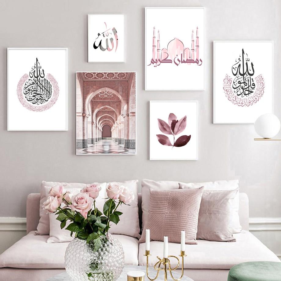 Póster nórdico árabe con diseño de mezquita islámica marroquí, pintura para pared, lienzo impreso, imágenes para decoración de sala de estar