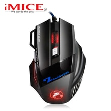 Проводная компьютерная мышь
