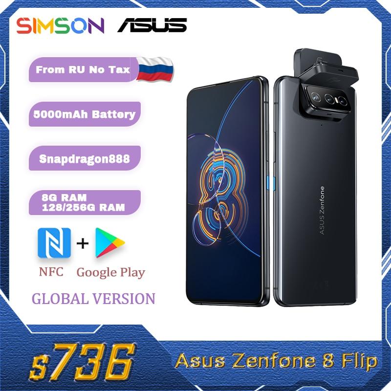 Original ASUS Zenfone 8 Flip Global Version Snapdragon 888 8GB RAM 128/256GB ROM 6.67'' 1080p 5000mAh Android OTA 5G Cellphone