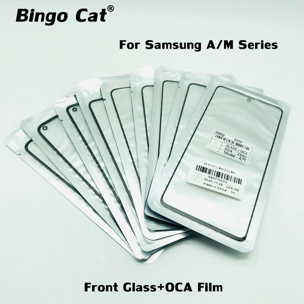 Стеклянная линза сенсорного ЖК-экрана с OCA клеевой пленкой для Samsung A41 A51 A71 A31 A20 A52 A32 A30 A40 A70, 10 шт.