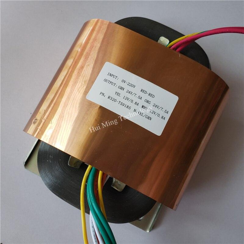 2*24V 7,5 A 2*12V 0,8 A R Core Transformator 380VA kupfer dual 24V 30V 32V benutzerdefinierte transformator 220V schild ausgang für Power verstärker