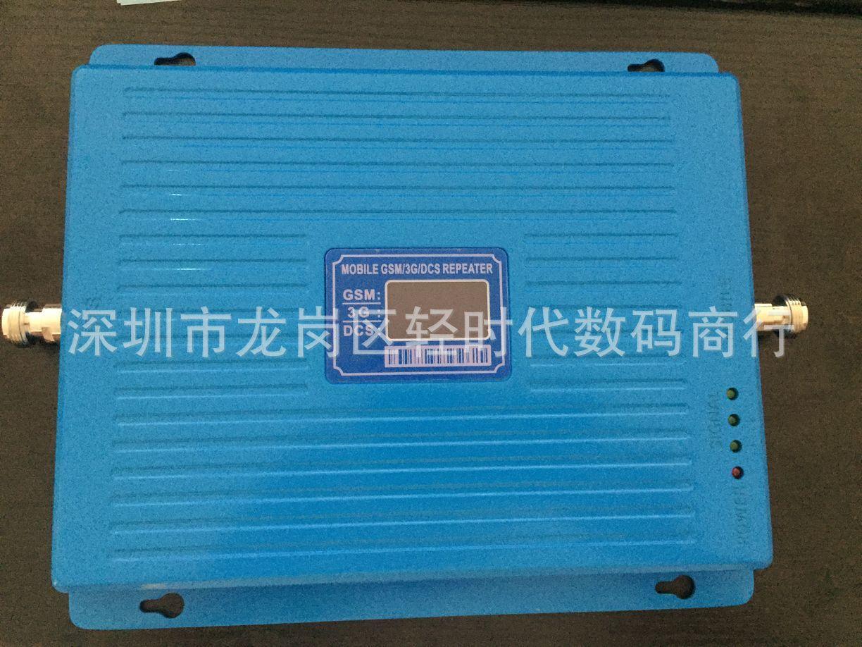 Pantalla de cinturón, amplificador de señal de teléfono móvil doméstico y extranjero de tres frecuencias Gsm/dcs/3g, receptor mejorado de señal 2g 3g 4g