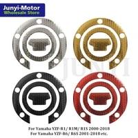 3d gas tank fuel cap cover protector pad sticker decal grip for yamaha yzf r1r6 fz1 fz6 fz6r fz07 mt 07 fz09 mt 09 fj09 fjr1300