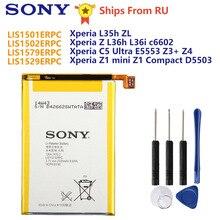 Oryginalny Sony baterii LIS1501ERPC dla L35h Xperia ZL ZQ C650X Xperia Z L36h L36i c6602 C5 Ultra E5553 Z3 + Z4 Z1mini Z1 kompaktowy