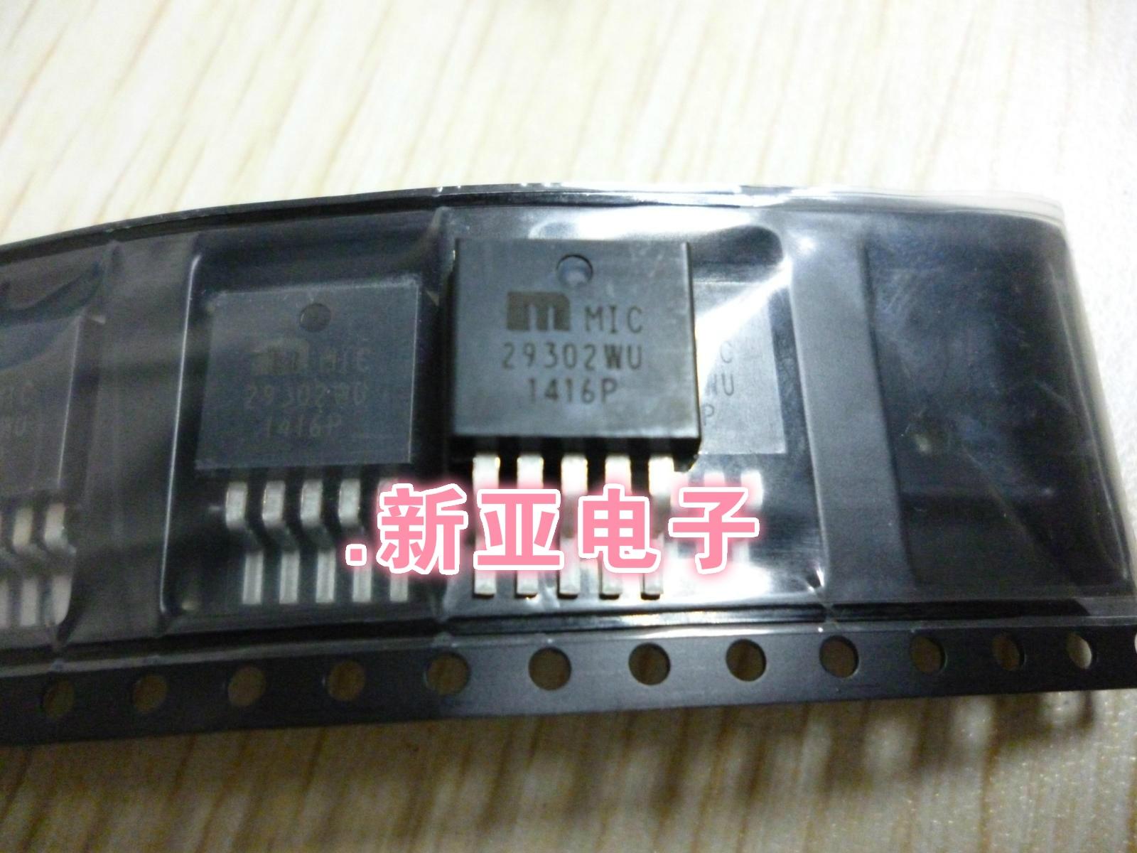 100% Novo & original ICMIC29302WU SOT263-5