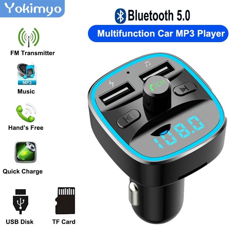 T25 V5.0 Fm Radio coche Mp3 reproductor Bluetooth soporte Mp3 Wav TF tarjeta/U disco de plástico coche reproductor Mp3 transmisor de Fm Bluetooth