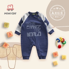 Car children's wear newborn baby's one piece clothes baby clothes