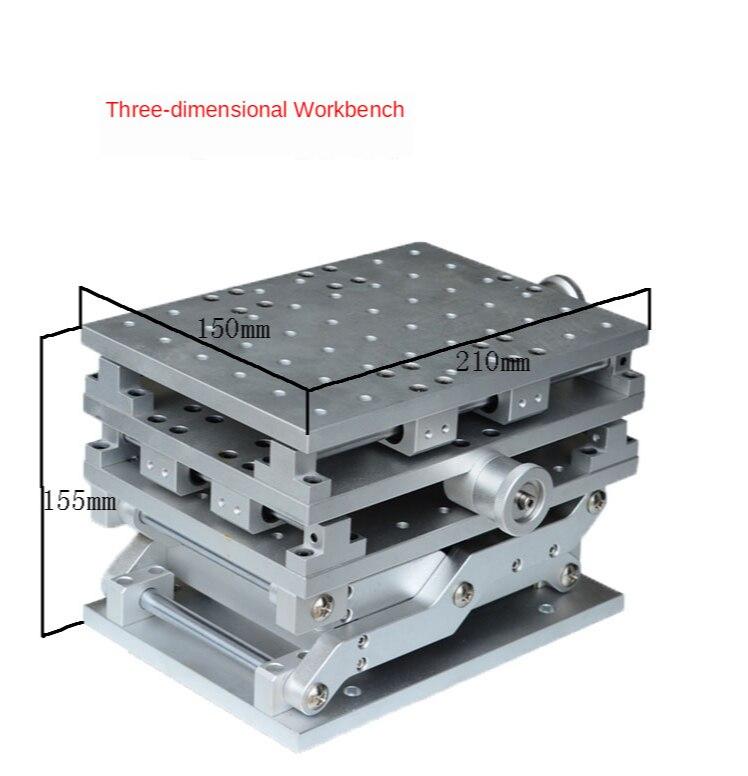 المحمولة 3D منضدة الليزر وسم آلة الحفر 3 محور تتحرك الجدول 210x150x150 مللي متر التجربة البصرية XYZ محور الجدول