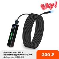 Камера-Эндоскоп KERUI, Водонепроницаемая беспроводная USB-камера-бороскоп IP67, 1200P, Wi-Fi, для смартфонов в автомобиле, на Android, IOS