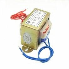 40 Вт силовой трансформатор DB-40VA AC 220 В к AC 6 в 9 в 12 В 15 в 18 в 24 в одиночный/двойной EI66 низкочастотный изоляционный аудио трансформатор