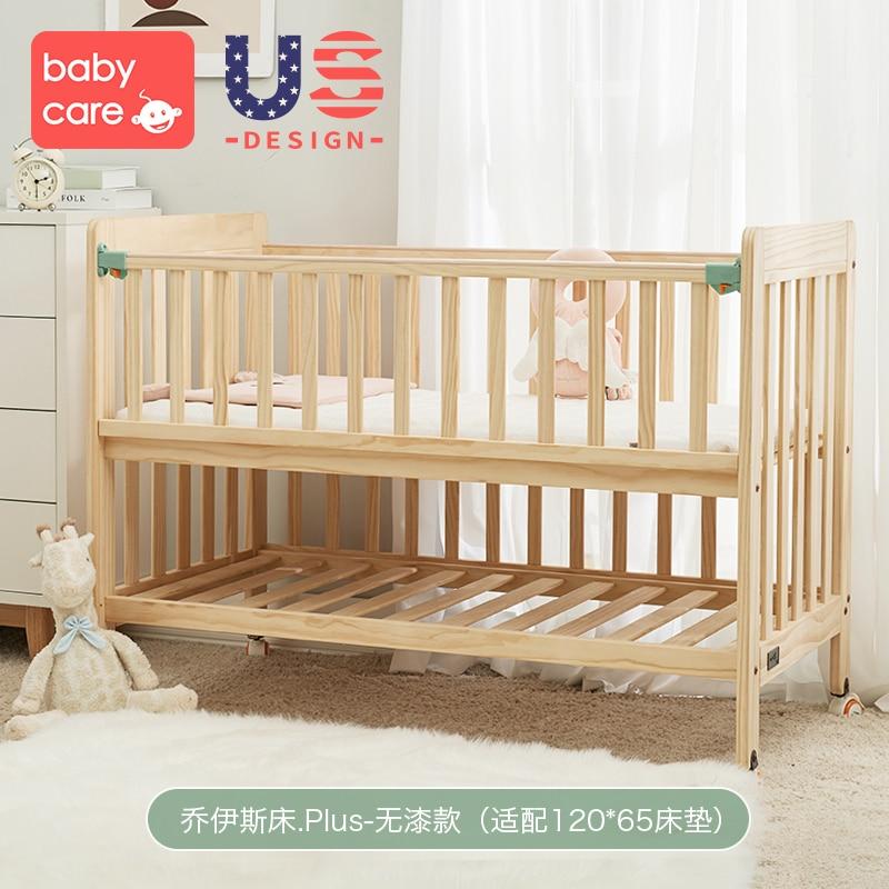 8399 cama de bebé de madera maciza, cama articulada multifuncional, cuna para bebés, cama BB para recién nacidos