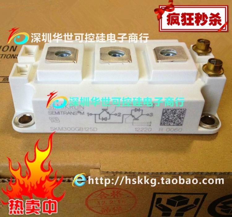 SKM300GB12V SKM300GB123D SKM300GB125D SKM300GB126D--HSKK