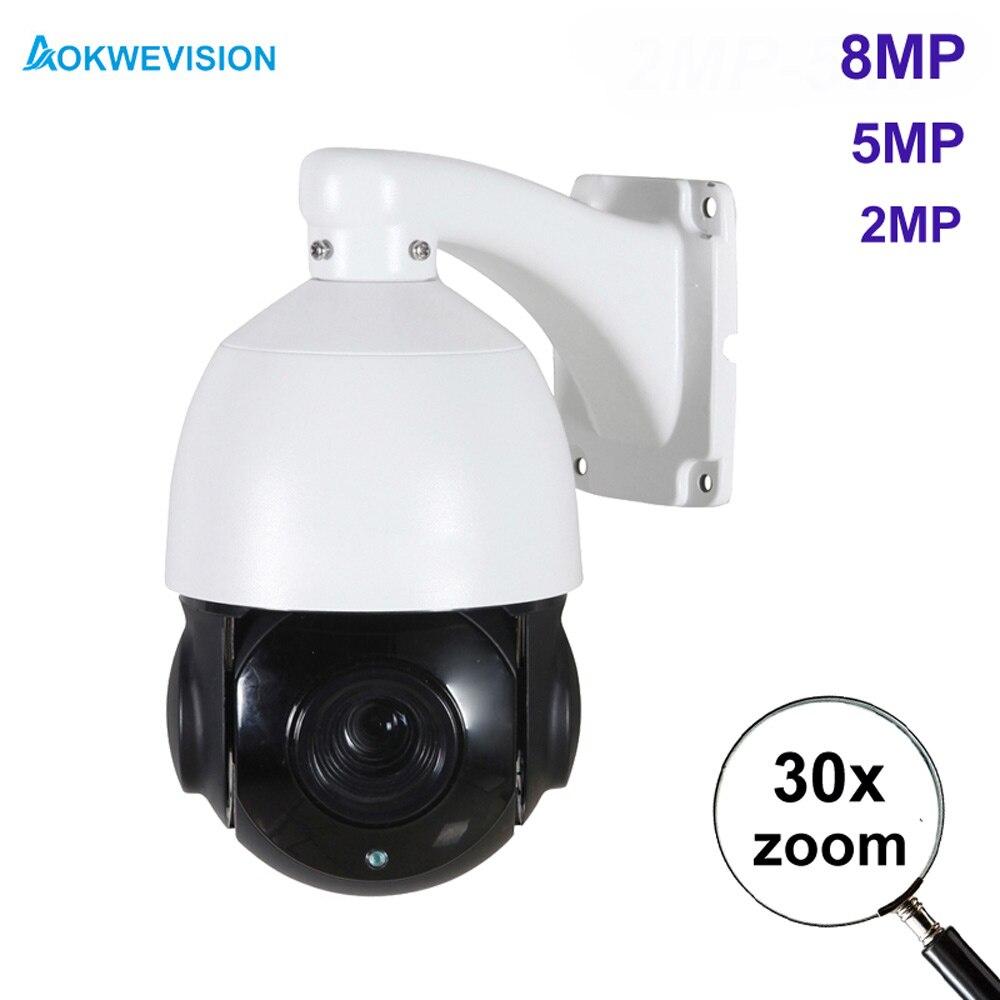 Купольная камера Onvif, 4k, 8 Мп, 5 Мп, 2 МП