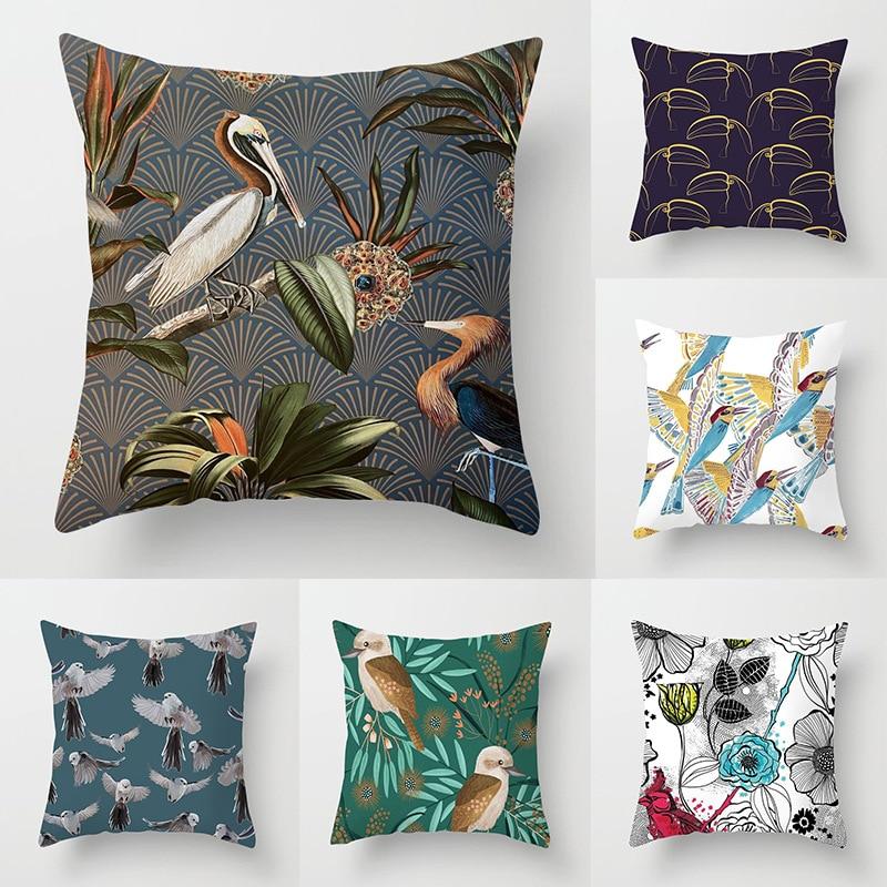 Funda de almohada abstracta de la serie Flores y pájaros, funda de piel de durazno lisa con estampado de dibujos animados para el hogar, funda de cojín para sofá para niñas y familia