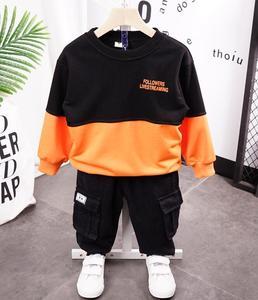 Новинка 2020, Модный комплект (свитер + штаны), Корейская версия детского комплекта спортивной одежды для мальчиков на весну и осень, комплект ...