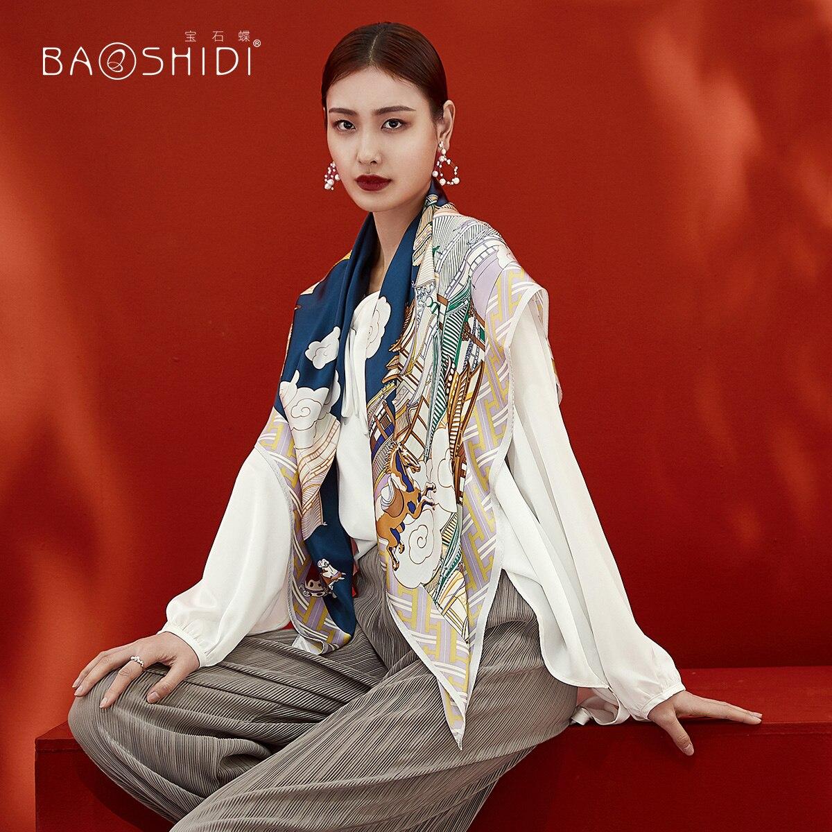 100% Mulberry Silk Scarf Woman Joker Shawl Autumn Real Silk Silk Scarf Gift Box Dress / Mirage