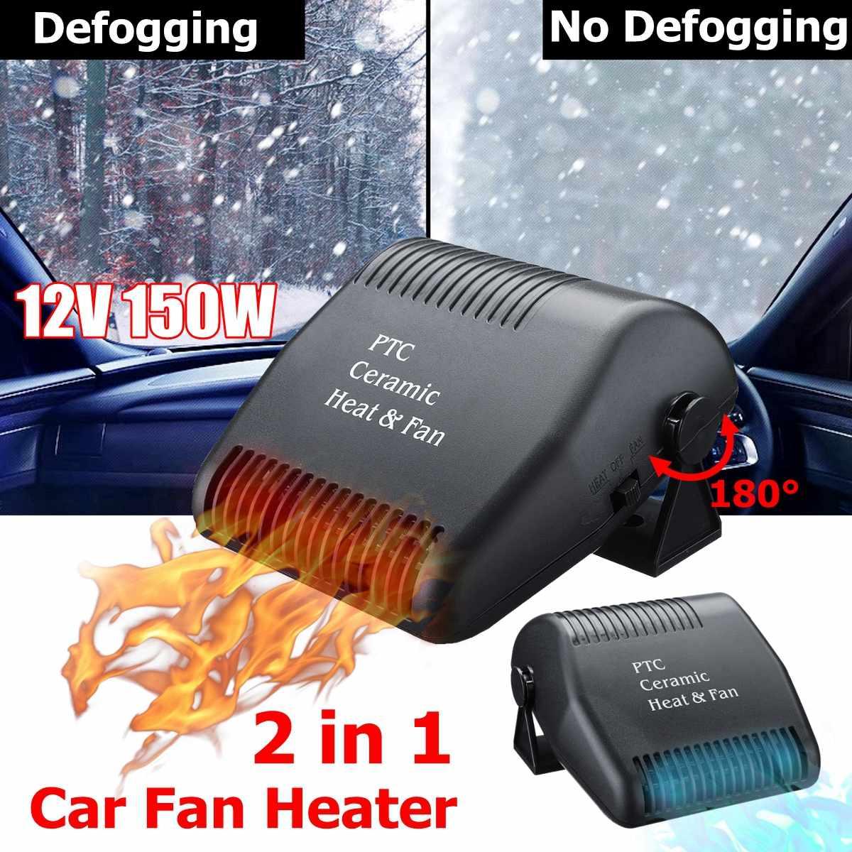 12В 350 Вт автомобильный обогреватель автомобильный размораживатель зимний авто электрическая плита вентилятор Отопление воздушное охлаждение интегрированный размораживание