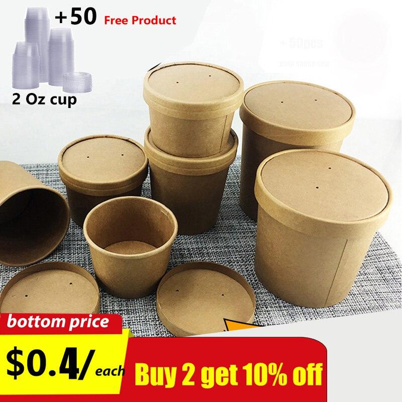 Одноразовая чашка для супа из крафт-бумаги, десерт, мороженое, торт, контейнер для супа, пищевая посылка, бесплатный продукт, 2 унции, прозрач...