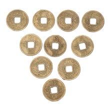 100 pièces/lot chance Fortune richesse pièces porte-bonheur Feng Shui chinois empereur Oriental ancienne monnaie dargent