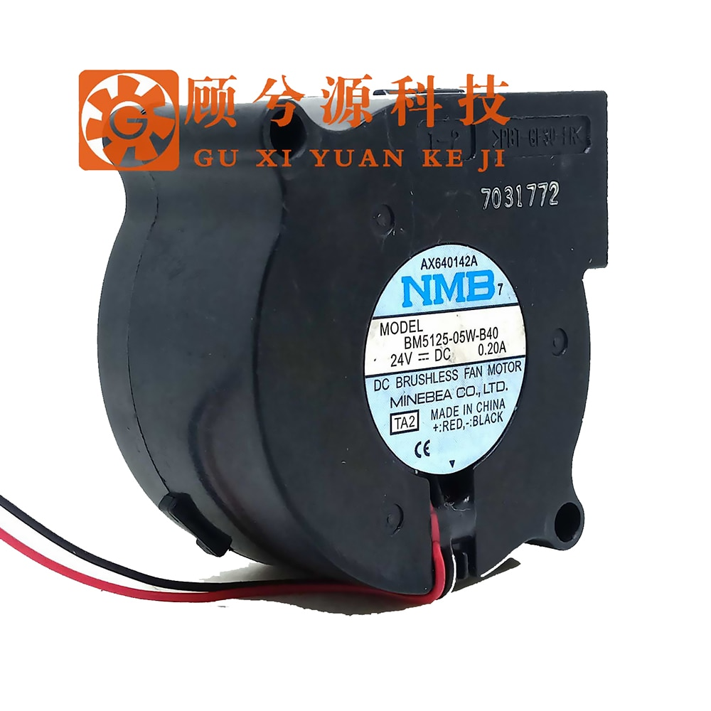 For NMB 5025 24V 0.20A 5CM BM5125-05W-B40 2 wire 50X50X25MM double ball turbofan blower