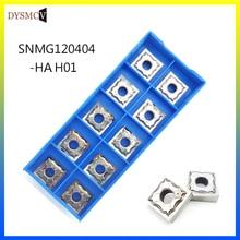 10pcs SNMG120404 HA H01 aluminum insert hard alloy SNMG aluminum Cutter carbide Cloth diapers CNC machine tool external