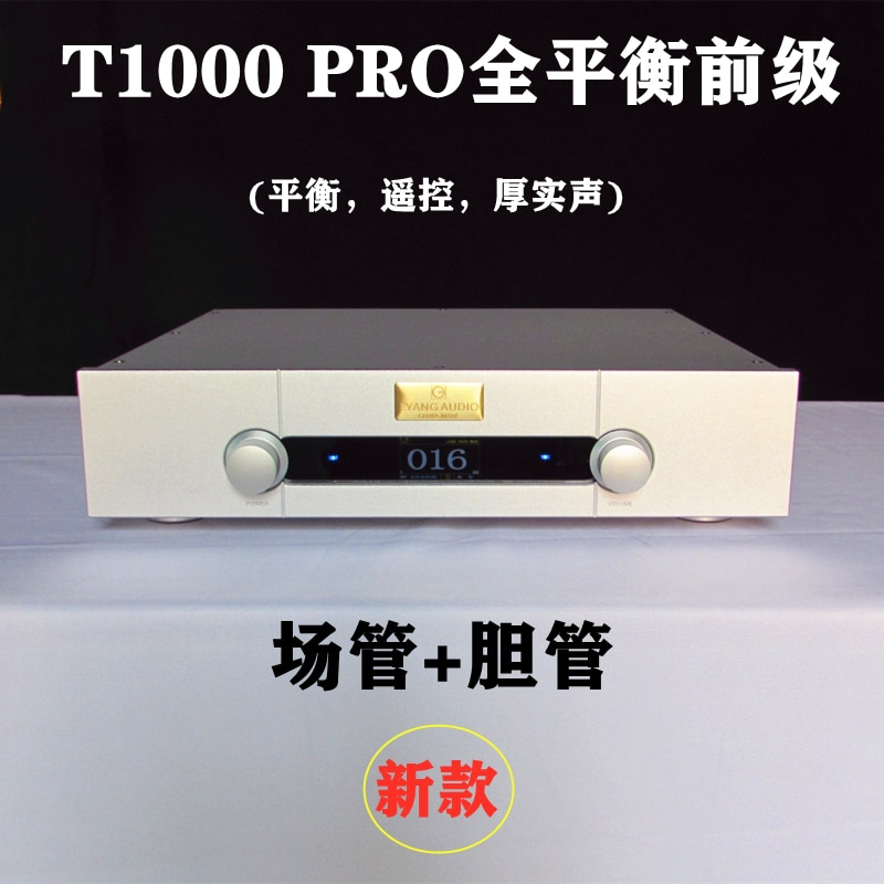 T1000 برو متوازن تماما التحكم عن بعد Preamp Hifi Preamplifier حمى مكبر للصوت Preamp