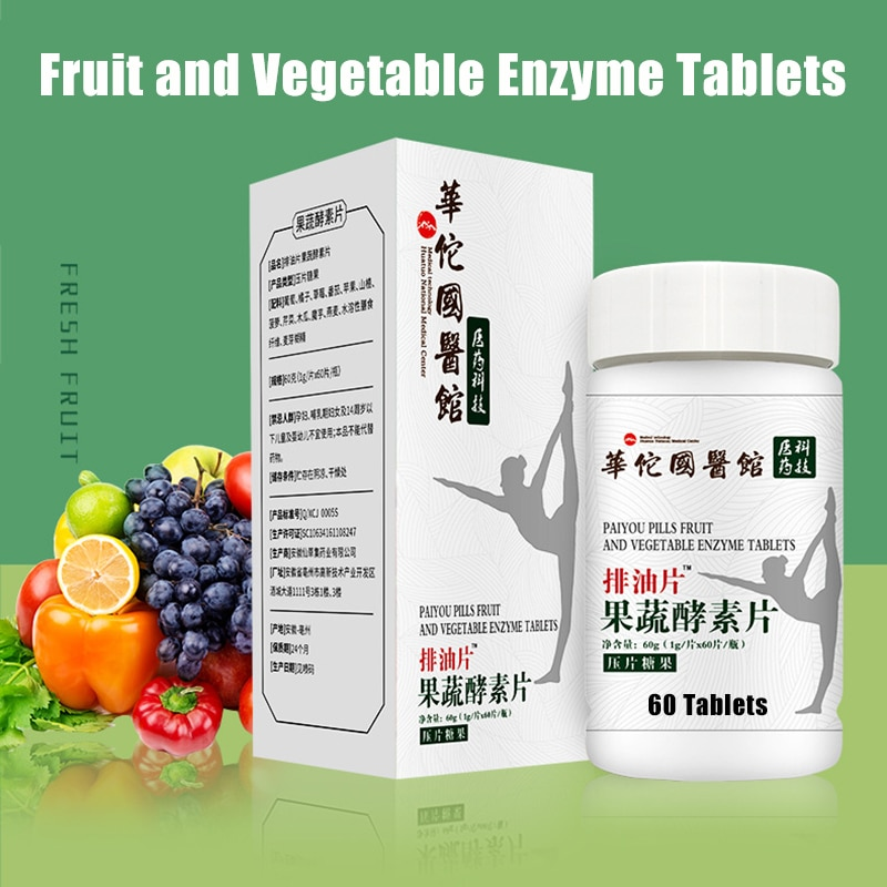 Fruit and Vegetables Enzymes Tablets Dietary Supplements Digestive Enzymes Weight Loss Products for Health Diet Fat Burning
