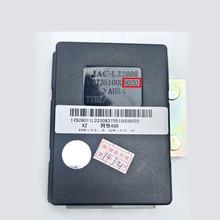 Body Controller Voor Jac Tongyue J3 Anti-Diefstal Centrale Controle Doos/Etacs Glas Controller 3735100U8020