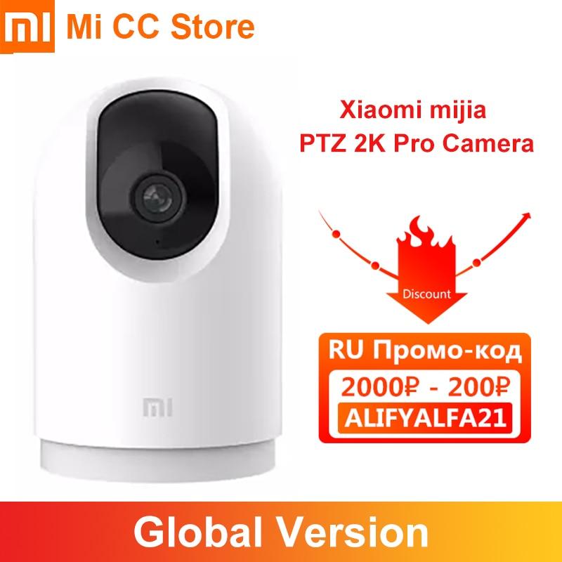 Xiaomi Mijia 2K Pro Camera 360 PTZ Angles 1296p HD bluetooth Smart IP Camera Baby Monitor Two way In