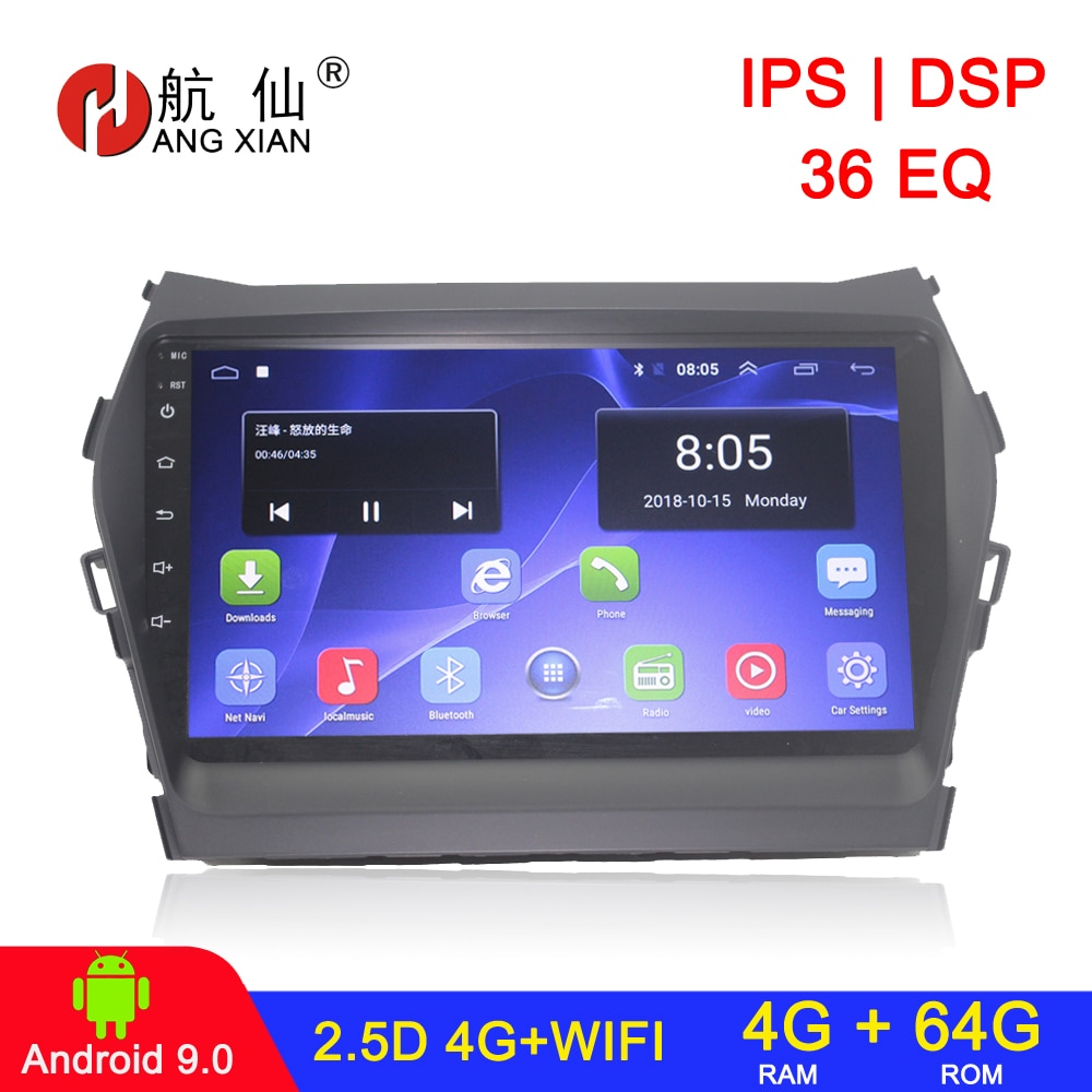 Android 9 auto Radio Multimedia no 2 din reproductor de Video para android navegación GPS para Hundai IX45 Santa Fe 3 mil 2013-2017 la radio del coche