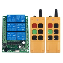 2000m DC 12V 24V 6 CH  6CH RF Wireless Remote Control Switch Remote Control System receiver transmitter 6CH Relay 315/433 MHz