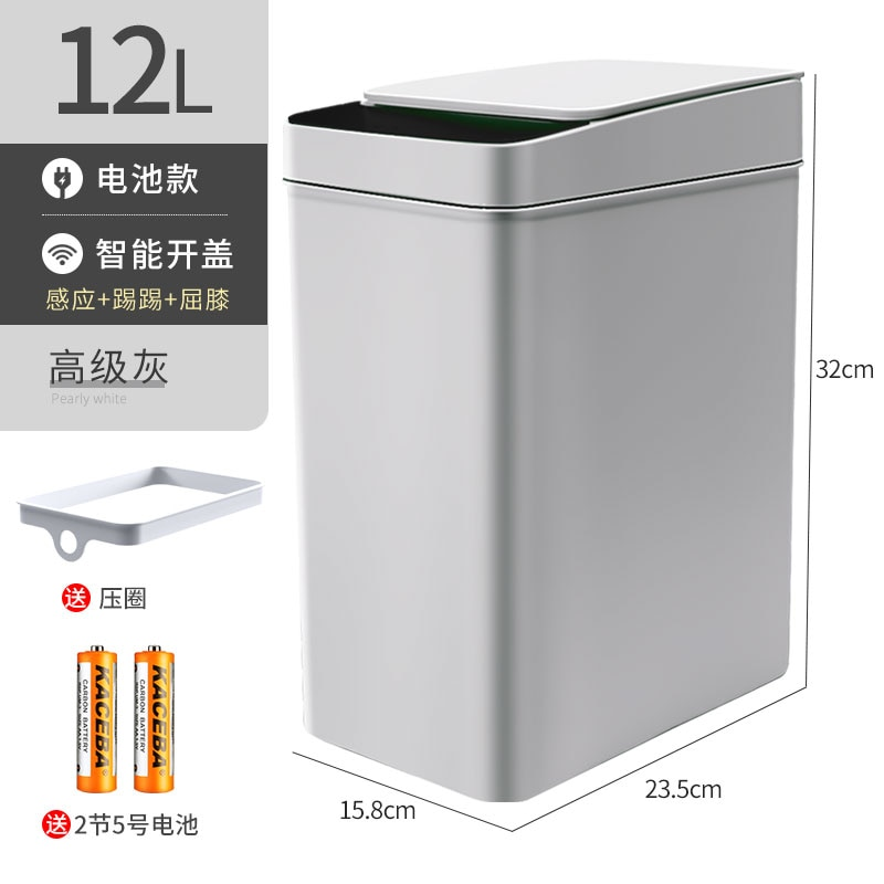 Automatic Smart Sensor Trash Can Nordic Bathroom Large Luxury Waterproof Trash Can Kitchen Kosz Na Smieci Home Products DG50WB enlarge