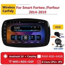 Автомагнитола 2 din, 8 ядер, Android 10, Автомагнитола для Smart Fortwo, Forfour, 435, 2014, 15  2019, навигация, GPS, DVD, мультимедийный плеер