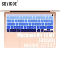 sdyigoe spanish laptop color silicone keyboard cover for macbook air13 a2337 protective film keyboard case for apple 13 3m1 2020