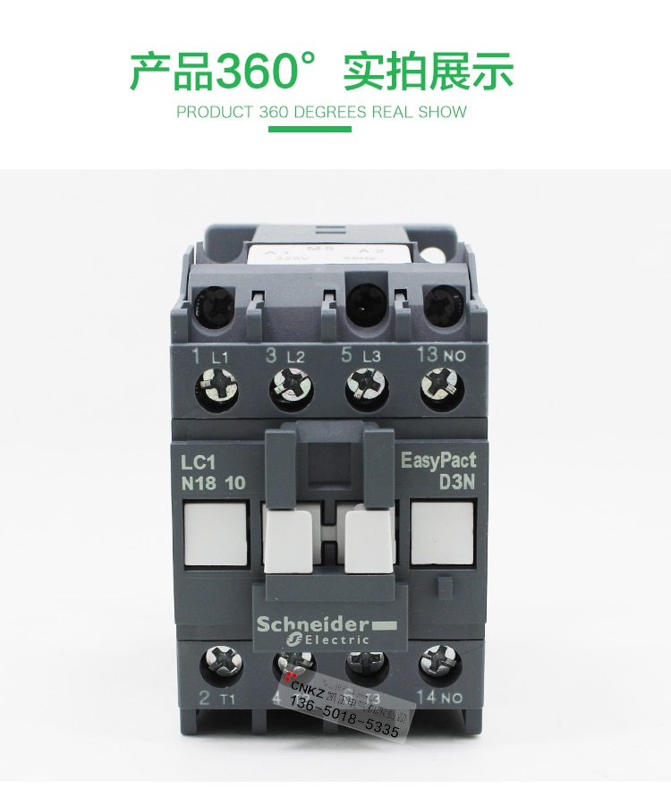 Original auténtico Schneider AC contactor LC1N1810M5N LC1N1810Q5N LC1N1810F5N LC1N1810B5N LC1N1810CC5N LC1-N1810 220V