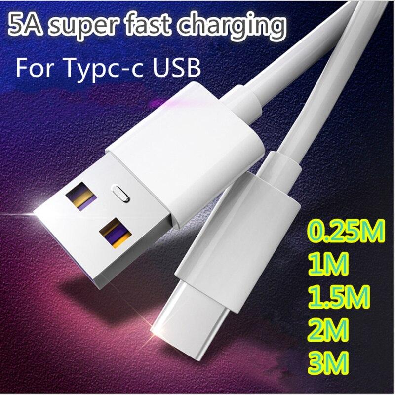 10 قطعة 5A سوبر شحن سريع نوع C USB لهواوي P30 زميله 30 سامسونج S10 20 Oneplus USB 3.1 نوع-C USB C تهمة كابل بيانات