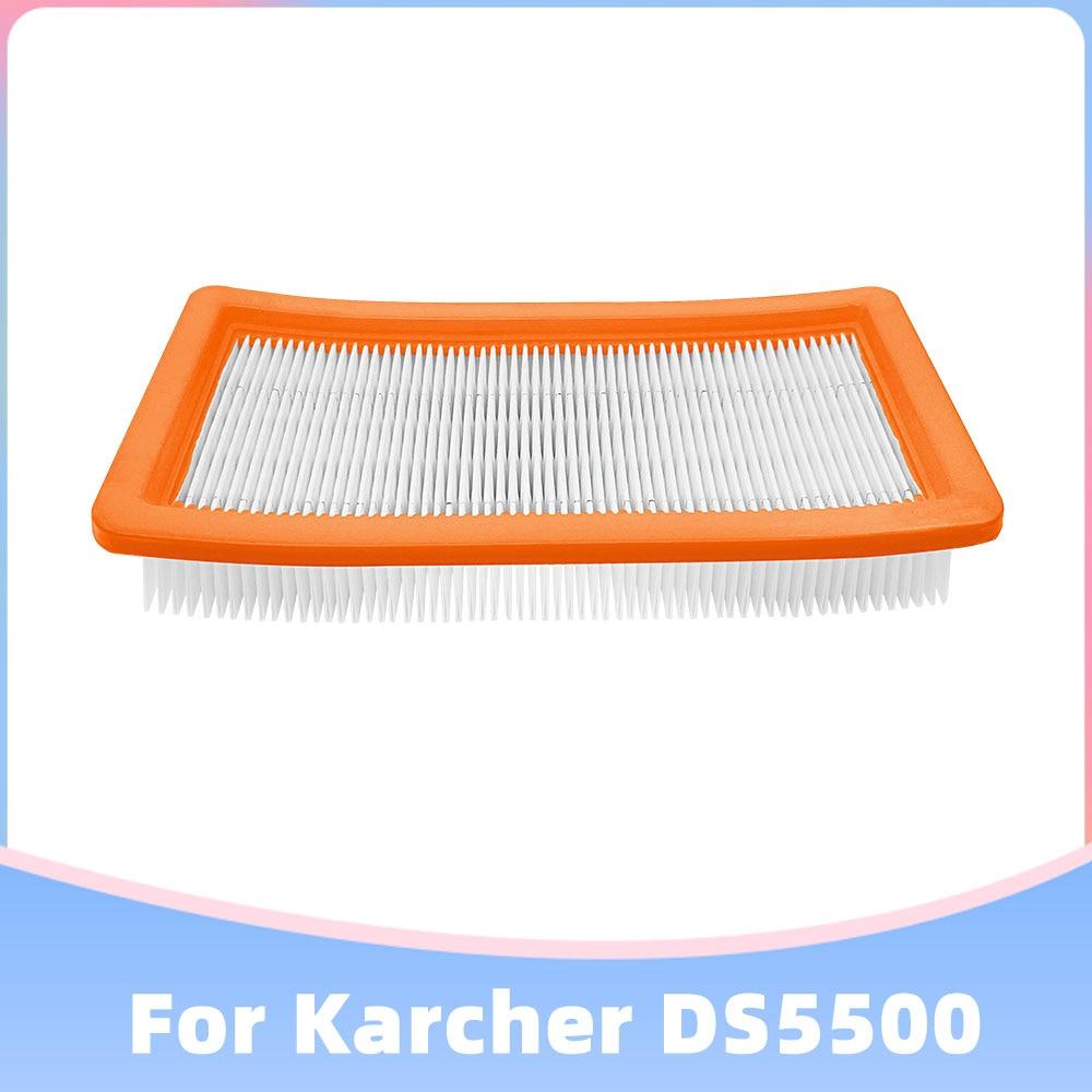 Сменный фильтр для защиты двигателя kатуратор для DS 5500 / 5600 / 6 Premium / Puzzi 30/4, продукт № 6,414-631,0, пылесосы Kaercher